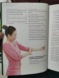 Image 2 - تستخدم ثمينة ثنائية اللغة دليلا مصورا لعلاج غواشا غوا شا من قبل تشانغ شيوى تشين (الإنجليزية والصينية)