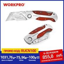 WORKPRO-cuchillo plegable de acero inoxidable, resistente, utilitario con mango de palisandro rojo
