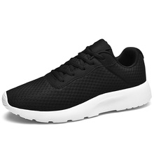 High Quality Shoes Men Breathable Summer Outdoor Sneakers Mesh Mens Comfort  Textile Plus Size Hot Sale
