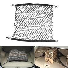 VAuto Care 70x70 см Универсальный Автомобильный багажник для хранения багажа вместительный Органайзер нейлоновая эластичная растягивающаяся сетка с 4 пластиковыми крючками