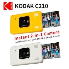 コダック C210 インスタント 2 1 デジタルカメラでミニショットアップグレード版ソーシャルメディアポータブルフォトプリンタ液晶表示色プリント