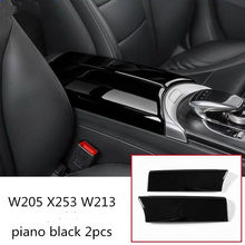 Car styling Stowing Tidying Armrest box protect stickers cover For Mercedes Benz C GLC w213 W205 X253 Interior Auto Accessorie()