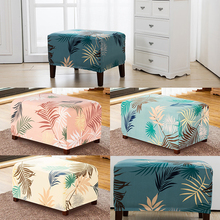 Case Stool-Cover Ottoman Spandex Elastic Office Home-Furniture Sofa Dust-Proof Floral-Printing