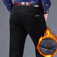 Зимние новые мужские теплые черные джинсы в классическом стиле, деловая мода, облегающие Стрейчевые джинсовые брюки мужские брендовые плотные штаны