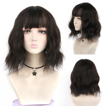 AIYEE Short Wavy BOB Wigs for Black Women Synthetic Hair with Bangs Heat Resistant Christmas Cosplay Wig