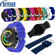 20mm Sport Silicone watch band For Samsung Gear wrist straps Replacement Wrist Strap fashion watchband