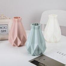 Новая пластиковая ваза с защитой от падения утолщенный белый