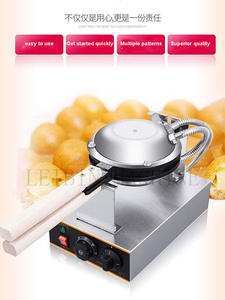 Waffle-Making-Machine Gas-Pressure New-Product Stainless-Steel Egg with 2300w Good-Quality