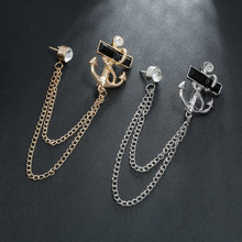 The New Fashion Tassel Brooch 2020 Personality Gold Color Anchor Chain Simple Rhinestones Geometric Alloy