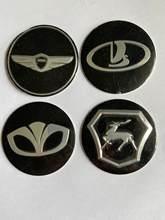 Autocollant en aluminium pour Daewoo LADA GAZ, 20 pièces, Badge de centre de roue 56.5mm 60mm, emblème pour Hyundai KIA