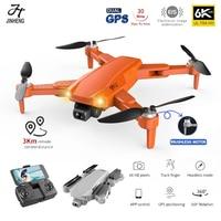 Dron S608 Pro GPS 6K Cámara Dual de HD profesional aéreo WIFI FPV Motor sin escobillas RC Quadcopter plegable RC distancia 3KM juguete