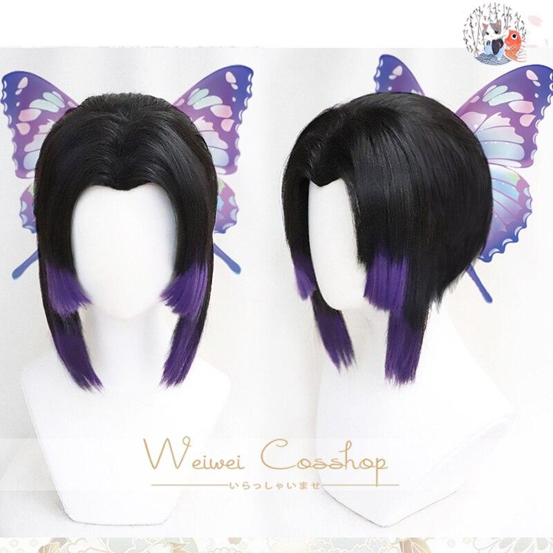 Japan Anime Demon Slayer: Kimetsu no Yaiba Kochou Shinobu Cosplay Wig Kochou Shinobu Purple Black Hair Wig Costumes + Hairpin