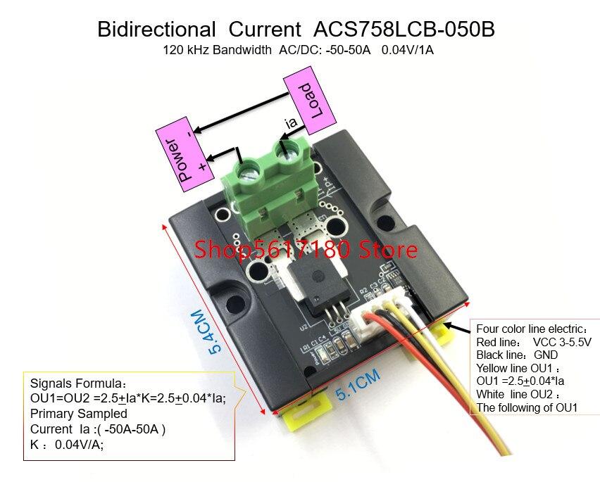 ACS758LCB ACS758 050b Bidirectional DC Current Sensor Module ACS758LCB-050B 120 KHz Bandwidth  DC: -50-50A   0.04V/1A