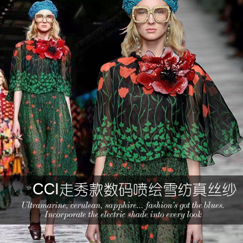 Italian G brand natural 100% mulberry silk printing material see-through fashion shirt clothing chiffon fabric cloth for dress
