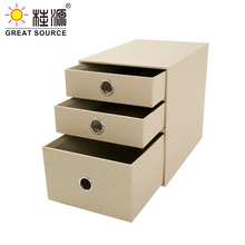 3 Layers Storage Cabinet Office 3 Drawers Cabinet Home Storage Beige Natural Paper Environment Friendly(2PCS)