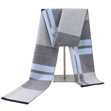 Scarf Mens New Winter Striped Business Cotton Padded Warm Men  Scarfs