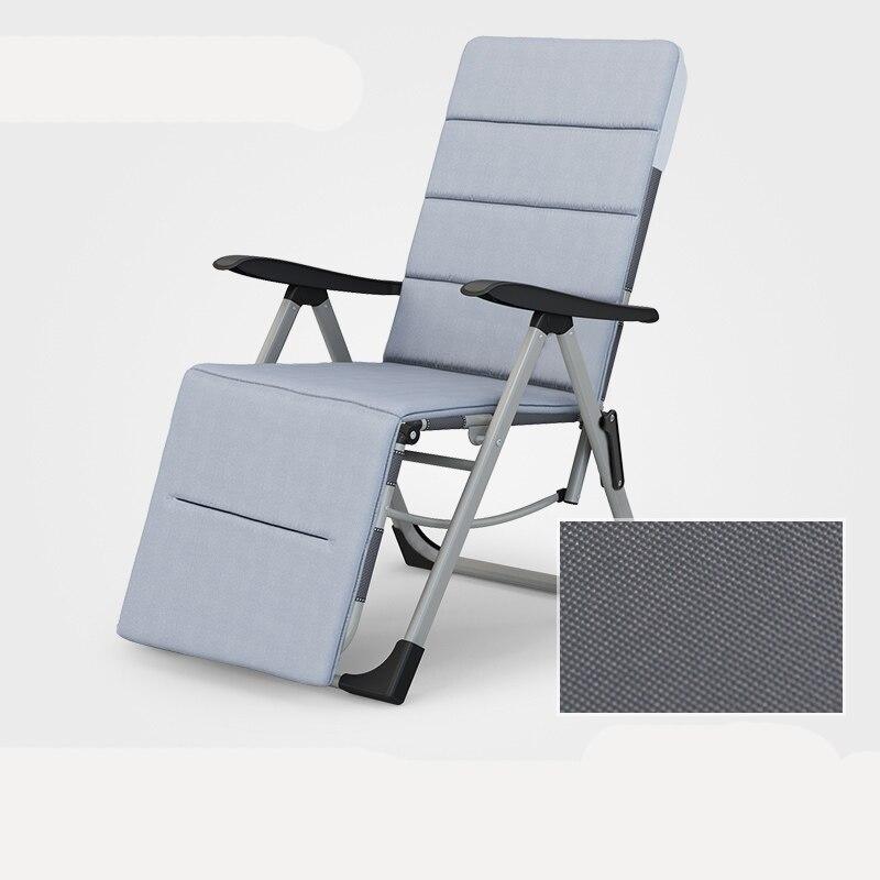 Summer Mat Recliner Folding Lunch Break Single Elderly Lazy Nap Backrest Portable Summer Balcony Leisure Chair