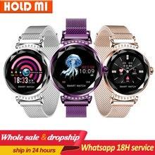 ใหม่ล่าสุดแฟชั่นH2สมาร์ทสายรัดข้อมือผู้หญิง3Dเพชรแก้วHeart RateความดันโลหิตSleep Monitorนาฬิกาสมาร์ทกันน้ำ