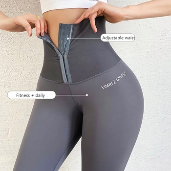 shrink abdomen High Waisted Yoga Pants Workout legging Sports Women Fitness Gym Leggings Running Training Tights Activewear 2