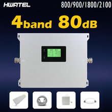 HWATEL 2021 new four band 80dB High gain Amplifier Repeater Booster LTE 800 900 1800 2100 MHz Russia Spain Italy France Poland