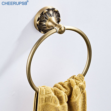 Toalla de baño redonda anillo Retro percha de bronce montado en la pared estante antiguo ducha de oro Vintage toalla de mano titular K2