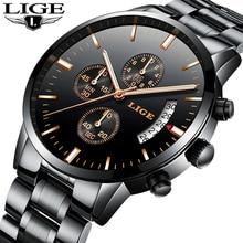 LIGE 9827 Full Steel Leisure Business