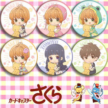 Japan Anime Card Captor Sakura Cute B 58mm Cosplay Badge Cartoon Collection Backpacks Badges Bags Button Brooch Pins gift(China)
