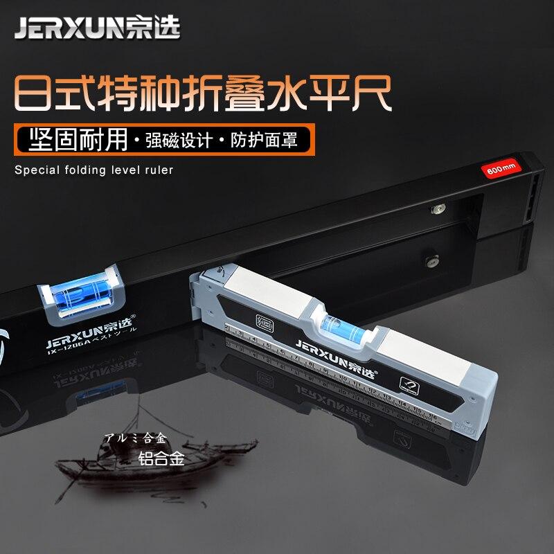 JERXUN règle horizontale pliante règle de niveau solide en fonte d'aluminium Anti-chute ménage haute précision règle de niveau magnétique forte