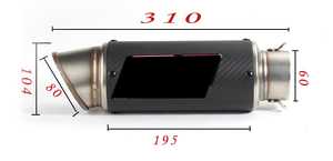 Image 2 - 51mm/60mm אופנוע צינור פליטה עם DB רוצח אופנוע צעיף צנרת הפליטה gp פרויקט פחמן סיבי צינור פליטה