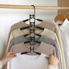 5 In 1 Multi-Layer Clothes Hangers Space-Saving Multiple Non-Slip Hanger for Wardrobe DNJ998
