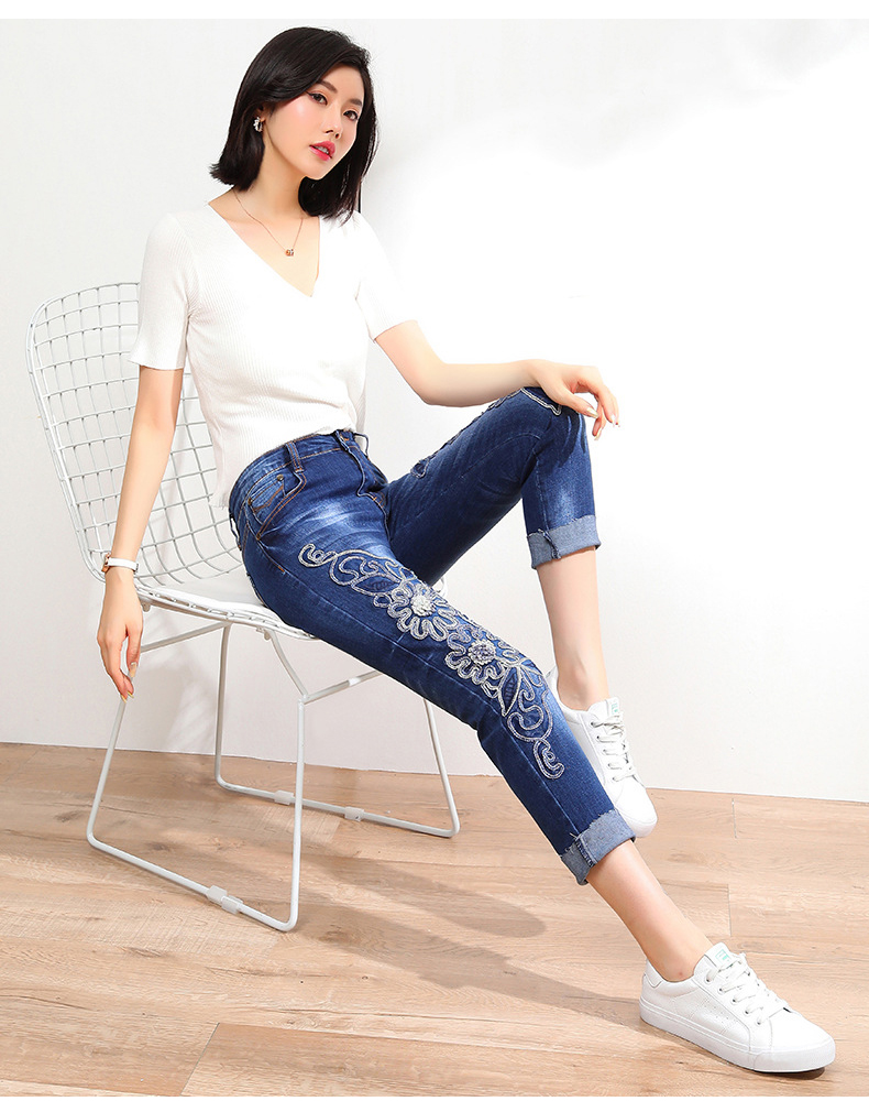 KSTUN FERZIGE Jeans Women High Waisted Stretch Blue Embroidered Floral Slim Straight Cuffs Mom Jeans Push Up Denim Cropped Pants 36 12