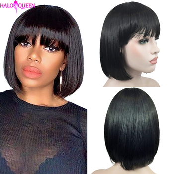 HALOQUEEN Short Wigs Straight Bob Malaysia Remy Hair Human For Women Natural Color Full Machine With Bang - discount item  25% OFF Human Wigs( For Black)