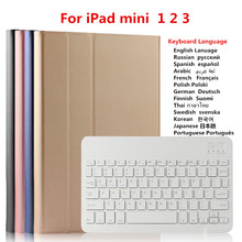 Bluetooth Keyboard Leather Case For iPad Mini 2 Mini 3 Tablet Cover For iPad Mini 3 2 1 Tablet Case gc h7088 portable bluetooth v3 0 61 key keyboard for ipad mini retina ipad mini white silver