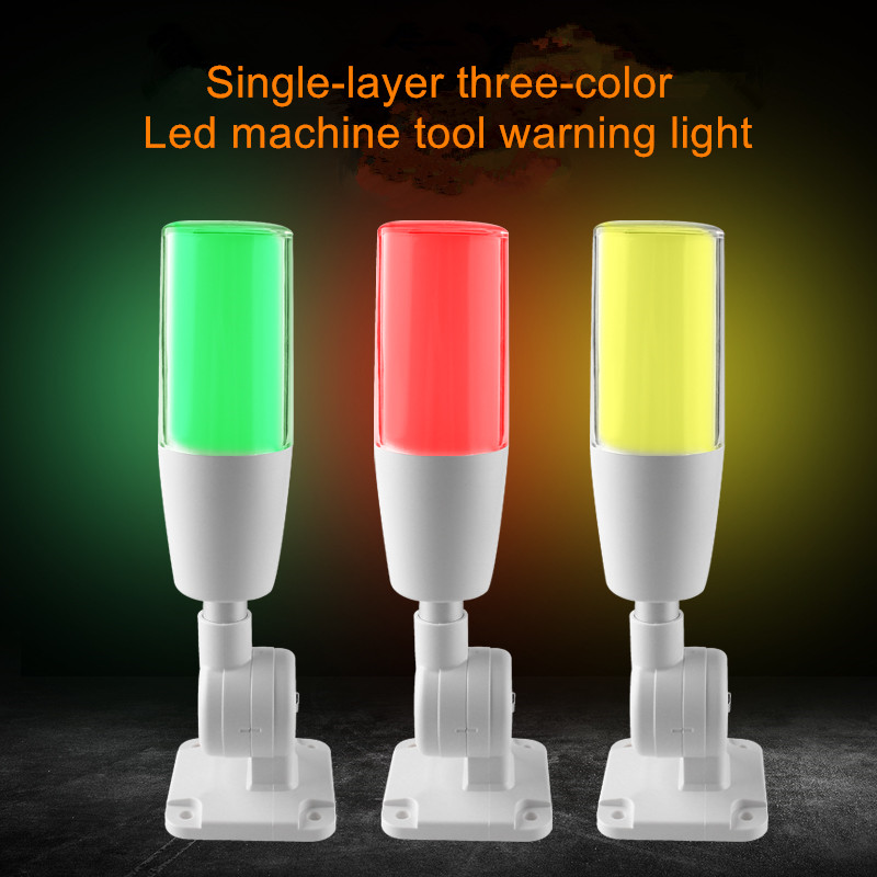 Machine Light Led 3 Color In 1 Layer Folding 24V Warning Lamp Signal Buzzer Alarm Caution Sound Tower Light Tricolor Dustproof