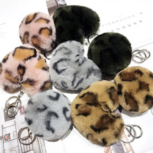 1 Pcs  Newest Soft Leopard Love Plush Key Chain Heart And Round Keyring Handbag Pendant Hot Sale Free Shipping New Arrive