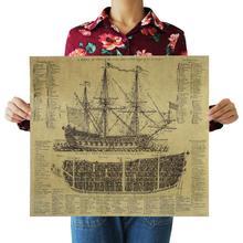 Парусная серия плакат на крафт-бумаге гостиная спальня домашний Декор Ретро символ настенный стикер с пейзажем