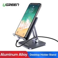 Ugreen נייד טלפון מחזיק מעמד אלומיניום סגסוגת מתכת Tablet Stand מחזיק אוניברסלי עבור iPhone iPad Xiaomi טלפון שולחני מחזיק
