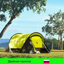 лучшая цена Zenph Camping Throw Tent Outdoor 3-4 Persons Automatic Speed Open Pop Up Tents Waterproof Hiking Tent Double Layer Tents Barraca