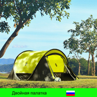 Zenph Camping Throw Tent Outdoor 3 4 Persons Automatic Speed Open Pop Up Tents Waterproof Hiking Tent Double Layer Tents Barraca