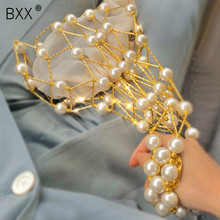 [BXX] Evening Round Clutch Bags For Women 2020 Spring Pearl Alloy Metal Dinner P