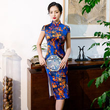 Vintage Ladies Slim Cheongsam Chinese Style Knee Length Qipao Elegant Woman Party Dress Button Gown Vestidos Large Size M-4XL(China)