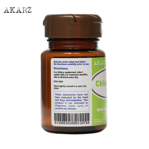 Image 3 - AKARZ מפורסם מותג כלורופיל חזק נוגד חמצון שתומך חיסון בריאות הלבנת 65MG
