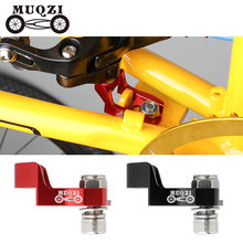 Muqzi折りたたみ自転車cブレーキキャリパー延長シート20インチフレーム406から451に調整可能アダプタホイールセット変換ブラケット