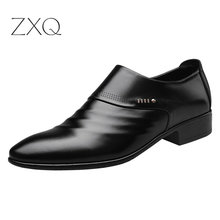 2019 new business men Oxfords shoes set of feet Black Brown Male Office Wedding pointed men's leather shoes
