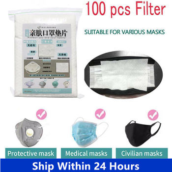 1000PCS Mask Gasket Face Mask Filter Activated Carbon Breathing Filters
