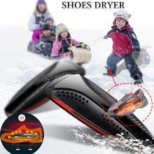 Осушитель для обуви светильник защита ног дезодорант осушающее
