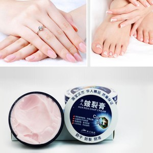 Repair Chilblains Hand Foot Ca