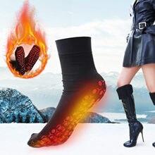 Chaussettes unisexes auto-chauffantes, soulagement de la douleur à la Tourmaline, pour femmes et hommes, collection hiver 2020