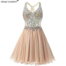 SINGLE ELEMENT Bridesmaid Dress Crystals Beading Short Maid Honor Wedding Party Dress certain characterizations of tungsten ditelluride single crystals