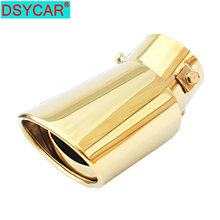 DSYCAR – couvercle de silencieux d'échappement universel, 1 pièce, en acier inoxydable, doré, pour voiture, Modification, style
